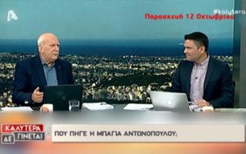 Ο καυγάς της Μπάγιας Αντωνοπούλου με τον Γιώργο Παπαδάκη και οι φήμες για παραίτηση