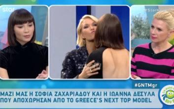 Αποχώρησε από το Greece's Next Top Model και «καρφώνει» τη Βίκυ Καγιά