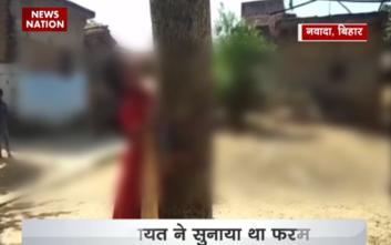 Έδεσαν σε δέντρο και μαστίγωσαν 18χρονη επειδή κλέφτηκε με τον φίλο της