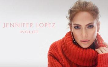 Ανακάλυψε το «Warm, Fruity look» από τη συλλογή JLOxINGLOT της Jennifer Lopez