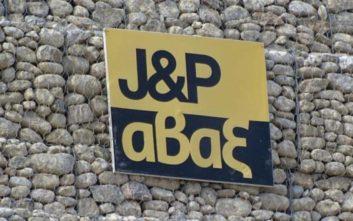 J&P-ΑΒΑΞ: Οι εξελίξεις με την J&P Overseas δεν μας επηρεάζουν ουσιωδώς