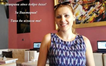 Σάλος με την άγρια δολοφονία και τον βιασμό της Βουλγάρας δημοσιογράφου