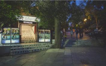Τι να κάνετε τον Οκτώβριο στην Αθήνα
