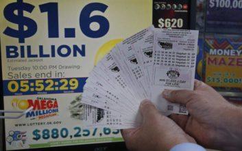 Ένας υπερτυχερός κέρδισε το ασύλληπτο ποσό των 1,6 δισ. δολαρίων στο Mega Millions