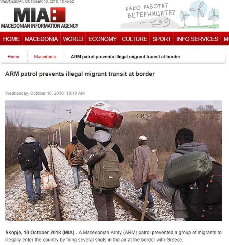 Σκοπιανοί στρατιώτες πυροβόλησαν στον αέρα στα σύνορα με την Ελλάδα