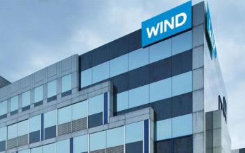 Σύγχρονο εργασιακό περιβάλλον με έμφαση στη συνεργασία για τους εργαζόμενους της WIND