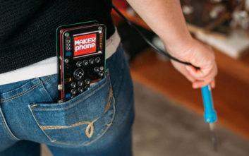 Το κινητό που συναρμολογείς μόνος παίζοντας και μαθαίνοντας