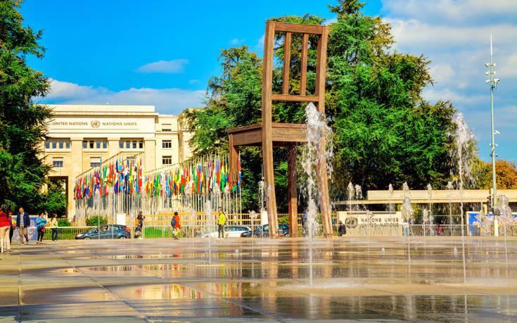 Ταξίδι στην «πρωτεύουσα της Ειρήνης»