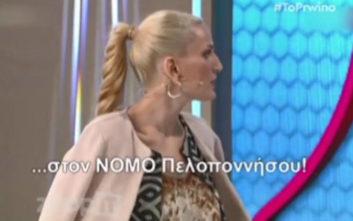 Παίκτρια του My Style Rocks: Το Λουτράκι ανήκει στο Νομό Πελοποννήσου