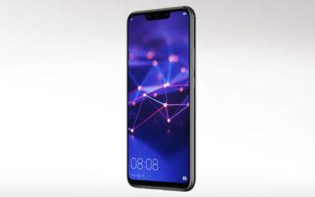 Η Huawei λανσάρει το HUAWEI Mate 20 lite