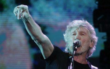 Τι είπε σε συναυλία στο Σάο Πάολο ο Ρότζερ Γουότερς και δίχασε το πλήθος