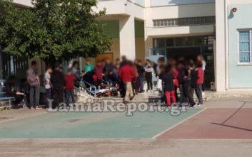 Ανησυχία στη Λαμία μετά από τραυματισμό μαθητή σε σχολείο