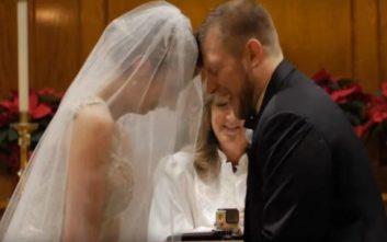 Άτυχες στιγμές σε γάμους