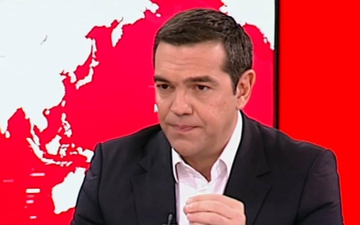 Τσίπρας: Η Συμφωνία των Πρεσπών θα περάσει από τη Βουλή, βάζω και στοίχημα