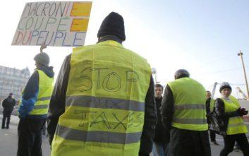 Οδηγός τραυμάτισε θανάσιμα διαδηλώτρια στη Γαλλία