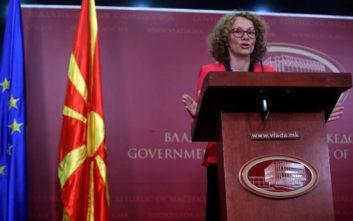 Σκοπιανή υπουργός: Το «Μακεδονία ξακουστή» δεν κινείται στο πνεύμα φιλίας των δύο χωρών