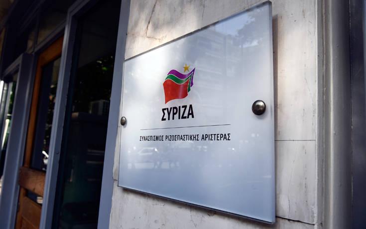 ΣΥΡΙΖΑ: Ο κ. Μητσοτάκης να καταδικάσει την επίθεση στελέχους της ΝΔ σε επιθεωρητή του ΣΕΠΕ