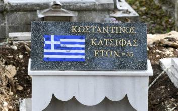 Μνημόσυνο για τον Κατσίφα από την Πανελλήνια Ένωση Θεολόγων