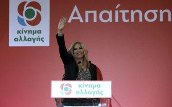 Εθνικές εκλογές 2019: Χαμόγελα στο ΚΙΝΑΛ, «οι πολίτες ψήφισαν να φύγει ο Τσίπρας»