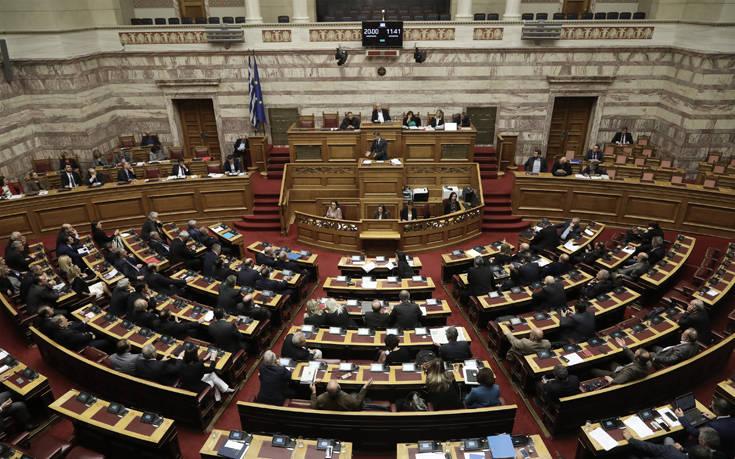 Στο στόχαστρο της δικαιοσύνης απειλητικά μηνύματα που φέρονται να δέχονται βουλευτές για να μην ψηφίσουν τη συμφωνία των Πρεσπών