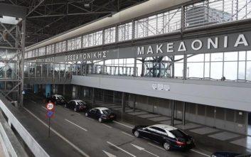 Η Black Friday προσγειώνεται στο αεροδρόμιο «Μακεδονία»