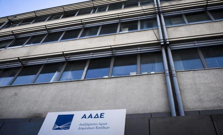 Νέα επίθεση σε κλιμάκιο της ΑΑΔΕ, στο νοσοκομείο με κάταγμα ελεγκτής