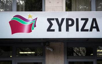 Τα νέα ονόματα που ανακοίνωσε ο ΣΥΡΙΖΑ για τις Ευρωεκλογές 2019