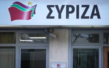 ΣΥΡΙΖΑ: Κίνδυνος διχασμού στο εσωτερικό της Δικαιοσύνης