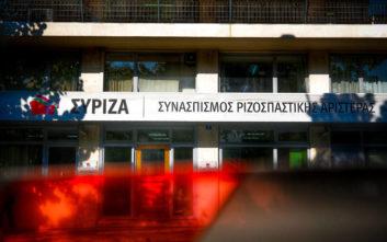 ΣΥΡΙΖΑ: Ιστορικής σημασίας η πρόκληση που αντιμετωπίζουν οι λαοί της Ευρώπης