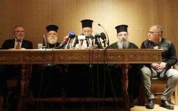 Αναγνωρίζεται το δικαίωμα του Οικουμενικού Πατριάρχη να παραχωρήσει το Αυτοκέφαλο της Ουκρανικής Εκκλησίας