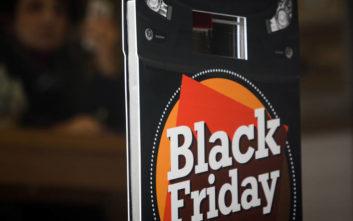 Νέες οδηγίες για την Black Friday