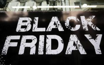 Τι έδειξαν οι έλεγχοι σε πολυκαταστήματα για τη Black Friday 2018
