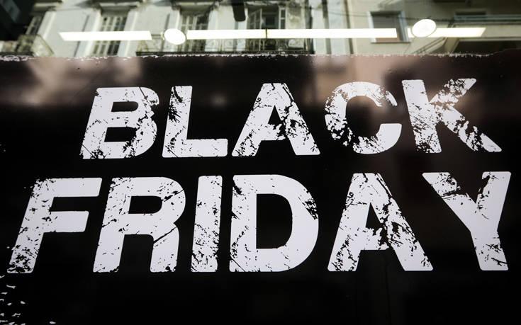 Αυτές είναι οι τιμές σε 870 προϊόντα πριν ξεκινήσει η Black Friday