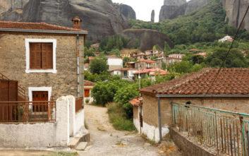 Τρία υπέροχα χωριά στο νομό Τρικάλων που πρέπει να γνωρίσετε