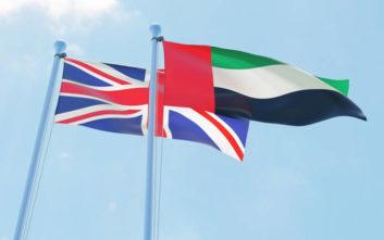 Επέστρεψε στη Βρετανία ο φοιτητής που είχε καταδικαστεί για κατασκοπεία στα Εμιράτα