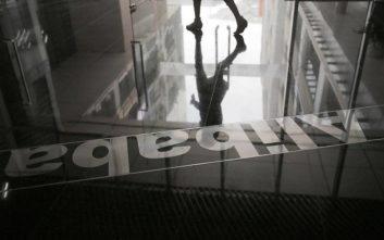 Ο ιδρυτής της Alibaba θεωρεί «ευλογία» την εργασιακή εβδομάδα των… 72 ωρών