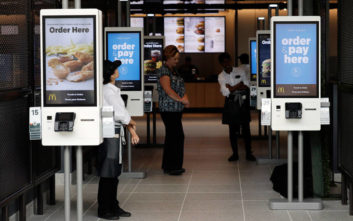 Και... προξενικές υπηρεσίες στο μενού των McDonald's στην Αυστρία