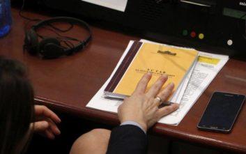 Το πλήρες κείμενο των προσχεδίων τροπολογιών του Συντάγματος της ΠΓΔΜ