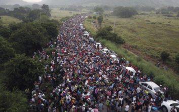 Το καραβάνι των μεταναστών έφτασε στα σύνορα Μεξικού- ΗΠΑ