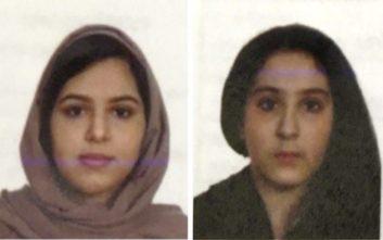 «Αυτοκτόνησαν για να μην επιστρέψουν στη Σαουδική Αραβία»
