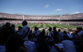 Επεισόδια μετέθεσαν τον τελικό του Κόπα Λιμπερταδόρες κατά 75 λεπτά