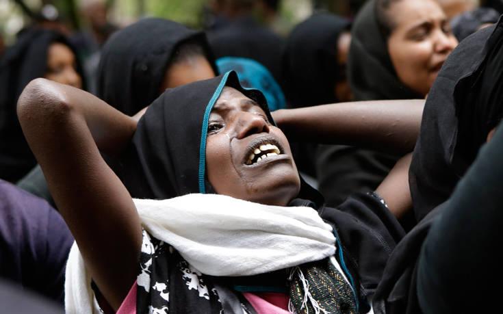 Μακάβρια ανακάλυψη στην Αιθιοπία