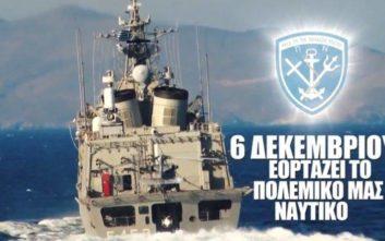 Εντυπωσιακό βίντεο και μήνυμα ισχύος από το Πολεμικό Ναυτικό