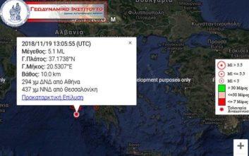 Ισχυρός σεισμός τώρα στο Ιόνιο