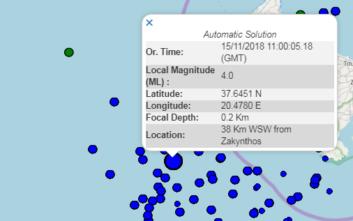 Νέος σεισμός τώρα στη Ζάκυνθο