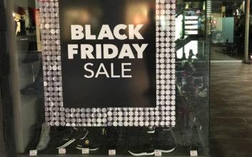 Σε ρυθμούς Black Friday η χώρα - Πέντε κανόνες για να μην πέσετε θύματα των προσφορών