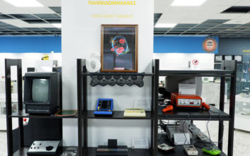 Η παράδοση συναντά την τεχνολογία στο Ελληνικό Μουσείο Πληροφορικής