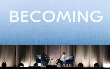 Στο Παρίσι τον Απρίλιο η Μισέλ Ομπάμα για την παρουσίαση του βιβλίου της