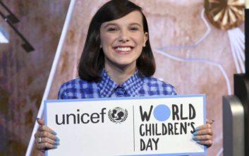 Η Μίλι Μπόμπι Μπράουν είναι η νεαρότερη πρέσβειρα καλής θέλησης της UNICEF