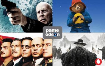 To Vodafone TV καλωσορίζει το PameOdeon